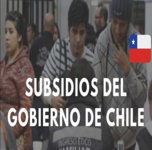 El Subsidio